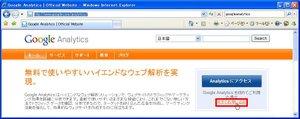 20080612ga01_3