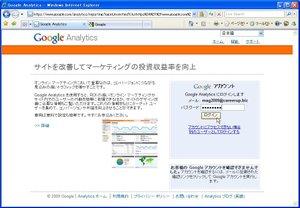 20080612ga05_2