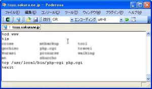 20120609ws000007