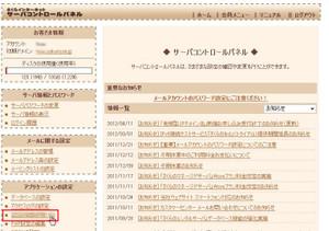 20120609ws000024_3