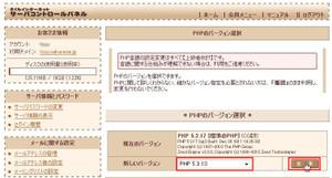 20120609ws000027_2