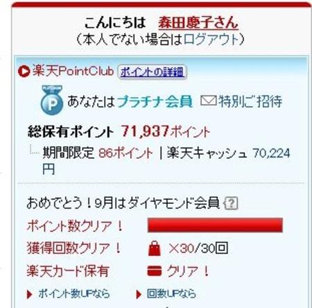 Raku001
